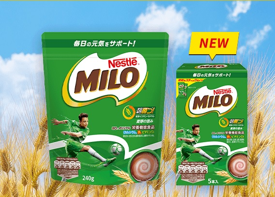 「ミロ」が全国で売り切れ ミロ,代替品,セノビック